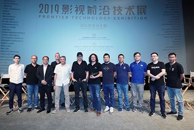 Spirit Lab受邀参加克诺影视举办的2019影视前沿技术展