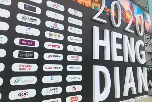 2020横店影视文化产业博览会:Spirit Lab Zoom 70-300mm T3.2 发布