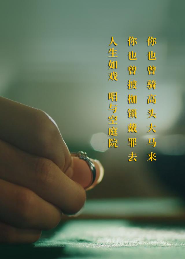 Tao (套)